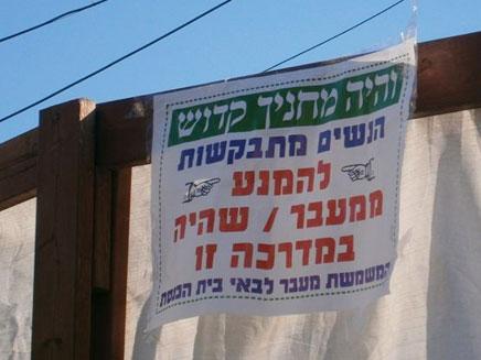 ירושלים: חרדי קרא לחיילת באוטובוס פרוצה - ונעצר 22324110