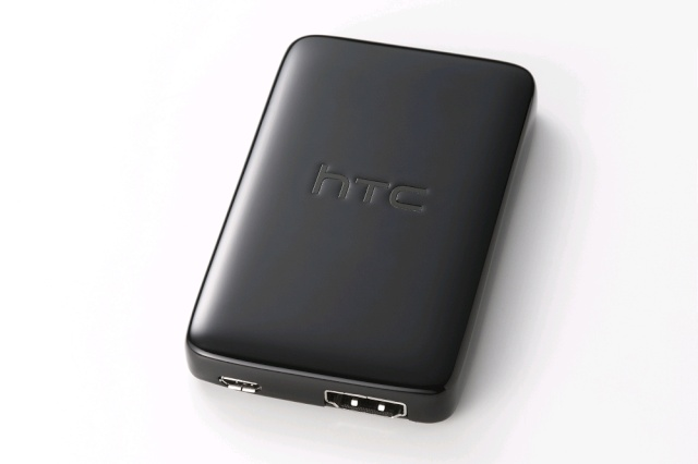 [ACCESSOIRE] Test du HTC MEDIALINK HD B2298610