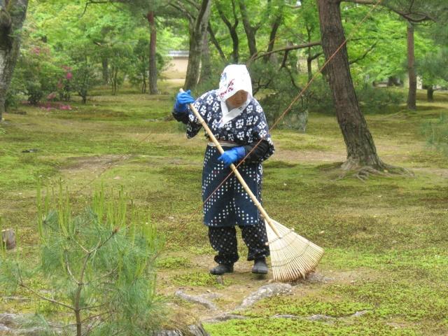 Kimono in Giappone - Pagina 2 Img_8111