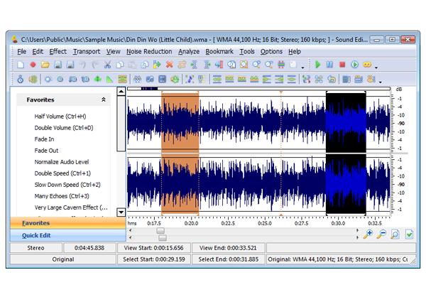 Sound Editor Pro v5.5    10 mb 1210