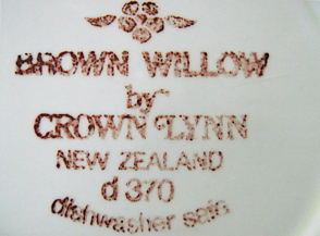 Brown Willow Brown_11