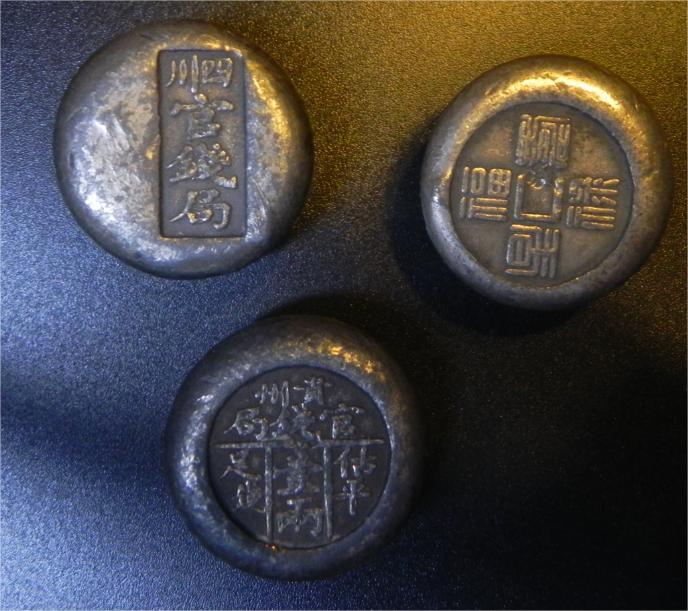 Monnaies chinoises Poids_12