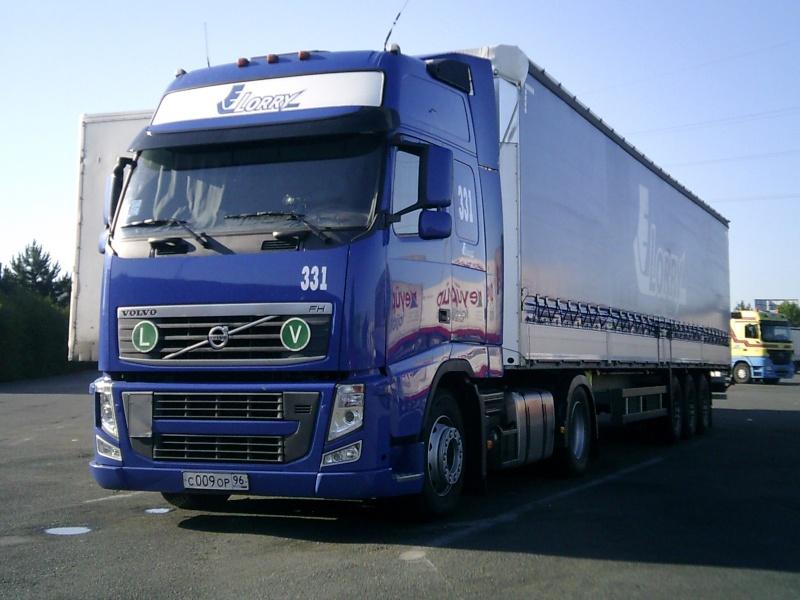 Lorry Photo_42