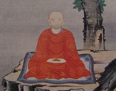 méditation et aie aie mes genoux Jiun_s10