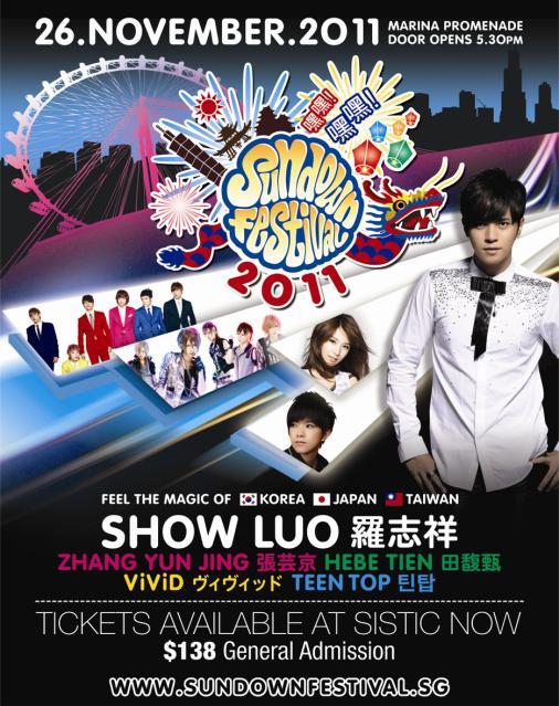 [NOTI][24.09.11]TEEN TOP asistirá al ''Festival Sundown 2011'' en Singapur 11092012