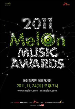"""""""2011 Melon Music Awards' reveal the 30 artists nominated for the 'top 10"""" 20111010"""