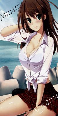 Minami Akiyama