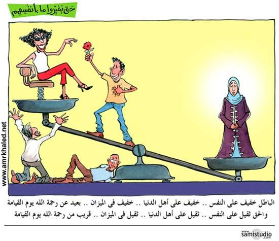 صور كاريكاتورية رائعة جداً 4 Cartoo12