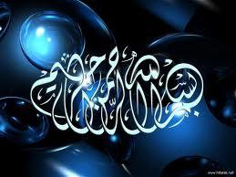 صور اسلامية رائعة جداً إن شاء الله تعجبكم  Ousuus10
