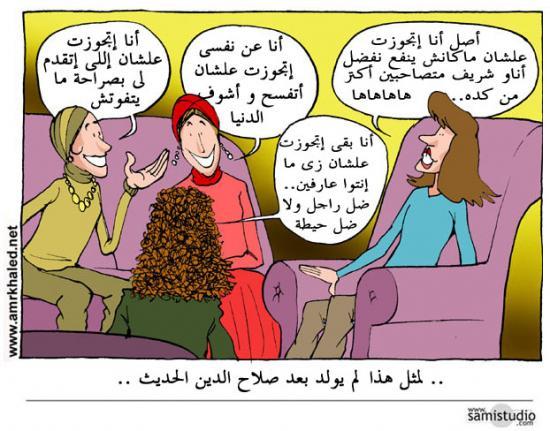 صور كاريكاتورية رائعة جداً Samy5210