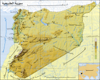 سورية الحبيبة Syria_10