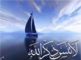 صور اسلامية رائعة جداً إن شاء الله تعجبكم  Uuoo10