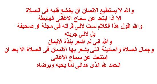 كلمات قالتها فتاة  Uuuoo_10