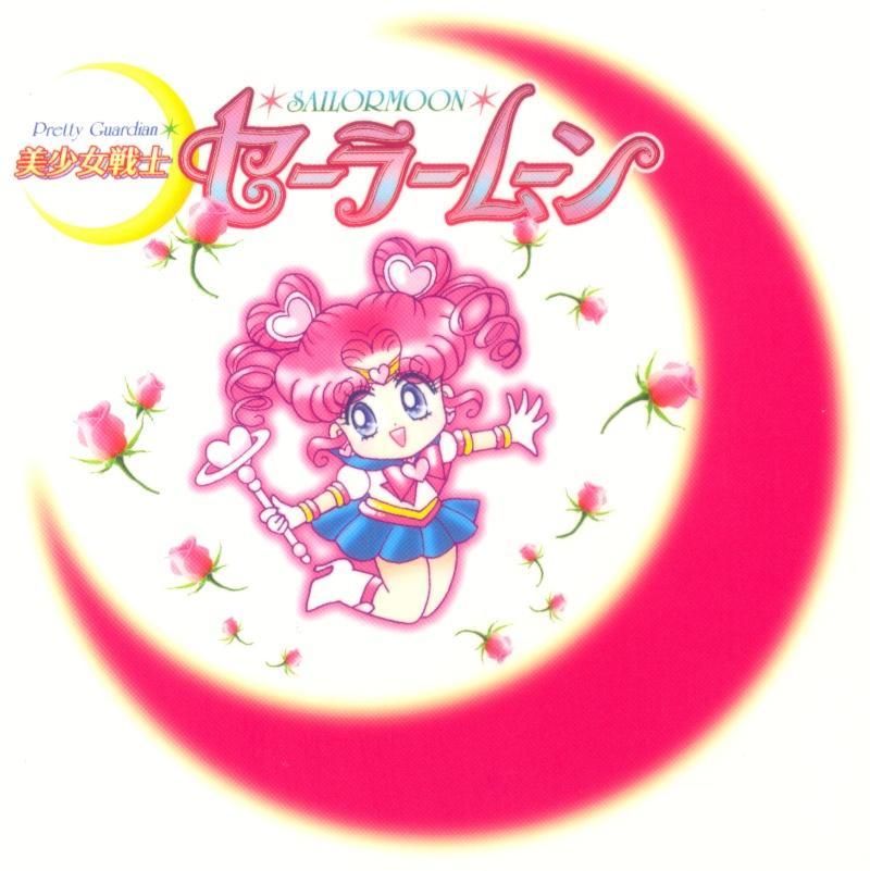 Chibi Chibi/Sailor Chibi Chibi gallery 1_1_ba10