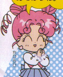 Chibi Chibi/Sailor Chibi Chibi gallery Cc-a0010