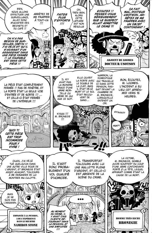 Omake One Piece 2_dete10