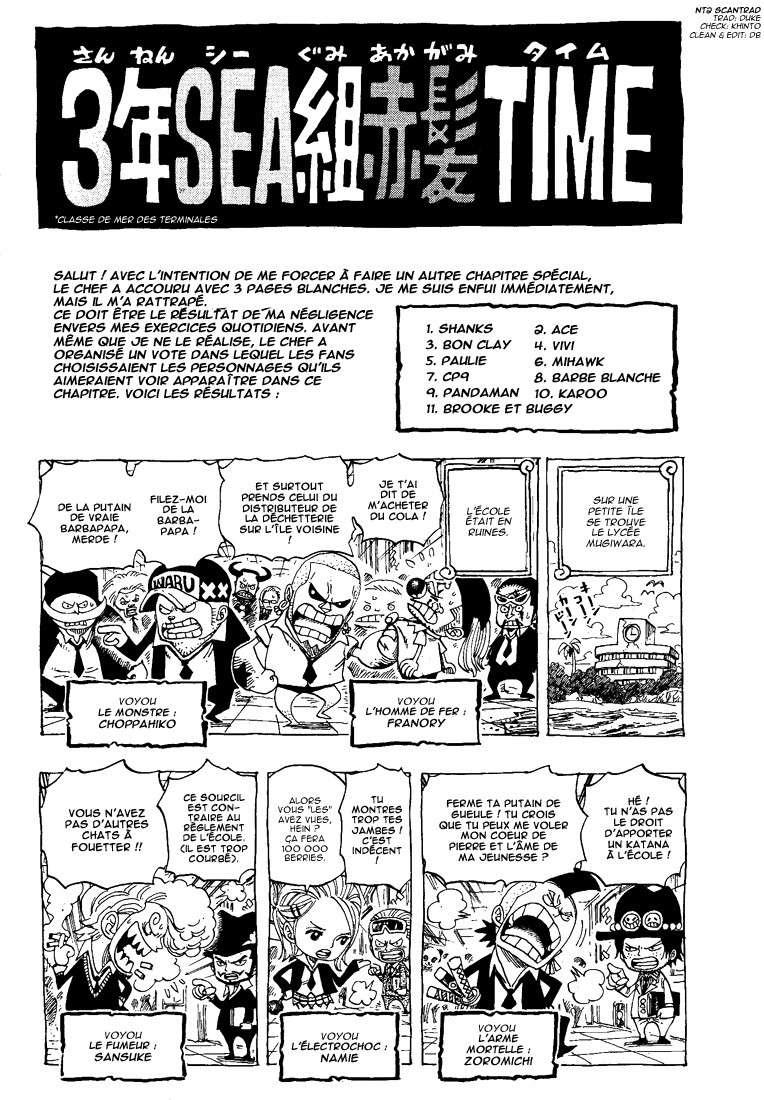 Omake One Piece 3_year10