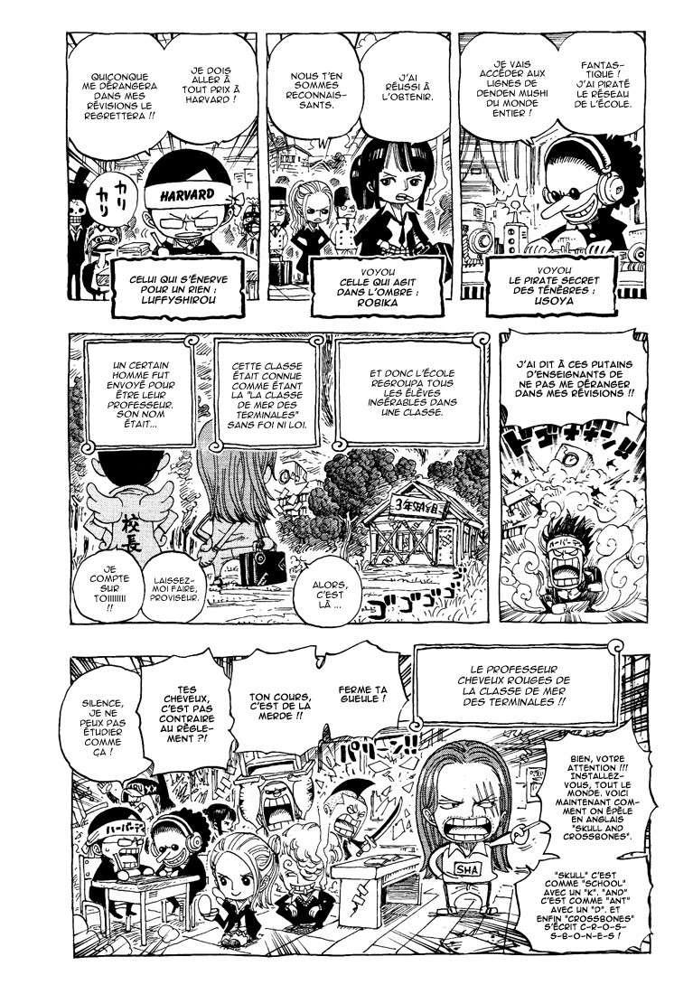 Omake One Piece 3_year11