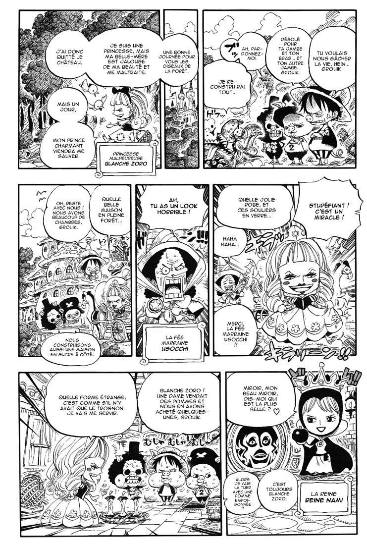 Omake One Piece Marche11