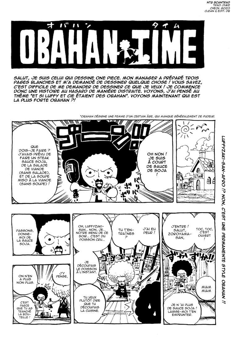 Omake One Piece Obahan10