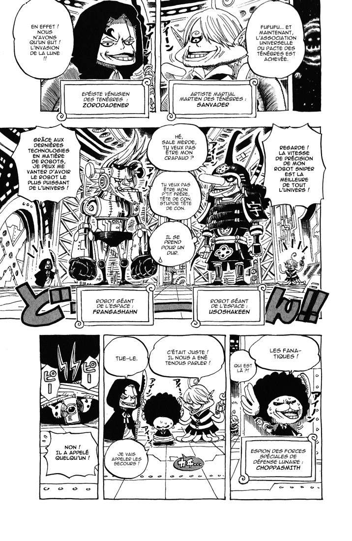 Omake One Piece Space_11