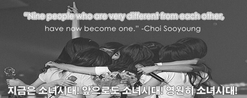 [OTHER] 4 years of SNSD :') 500x2010