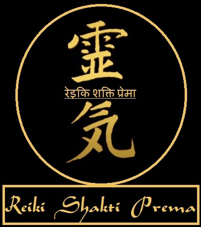 Red Internacional Reiki Shakti Prema