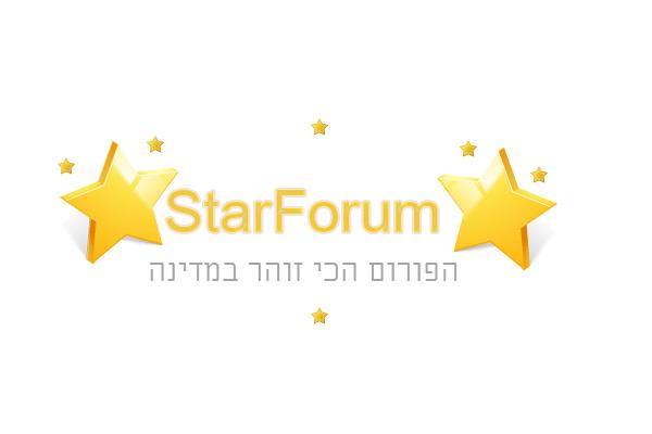 StarForum