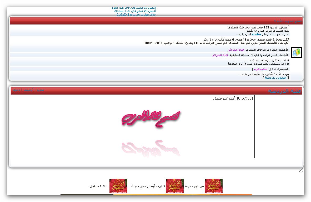 استايل احمر للعيد جميل من تصميمي  Ashamp13