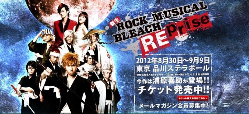 Shinsei Rock Bleach Musical: Reprise! The_ro10
