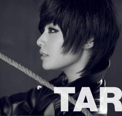[KPOP] T-ara Park_j11