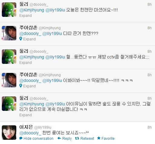 [Twitter] IU tweet à un fan  Xksml10
