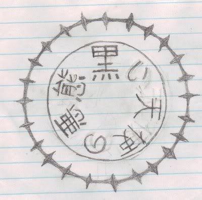 Kami Clan A_draw10
