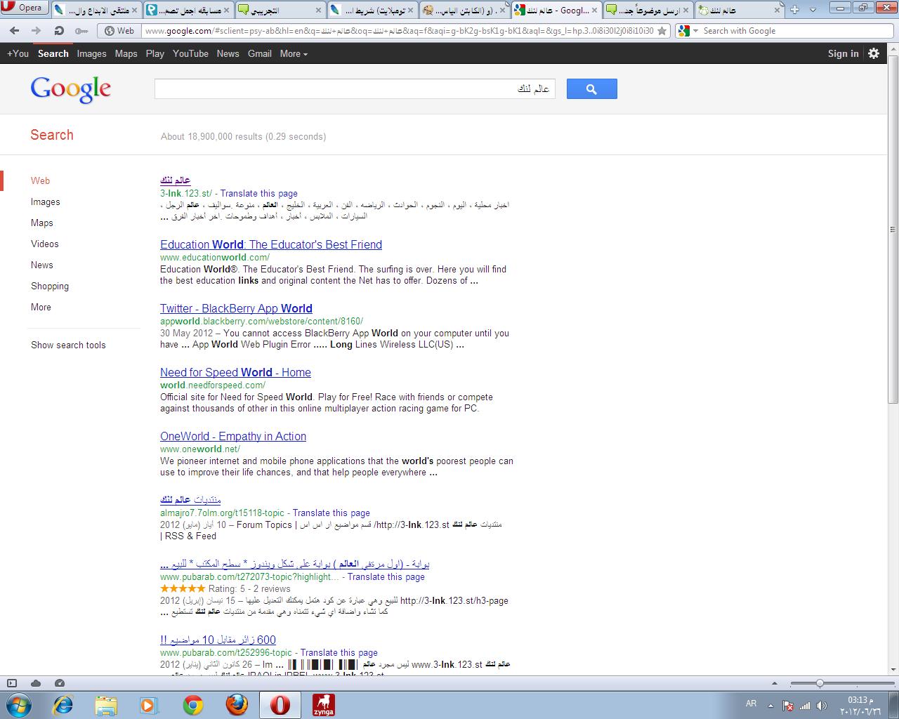منتدى عالم لنك للبيع نشيط جدا. Google10