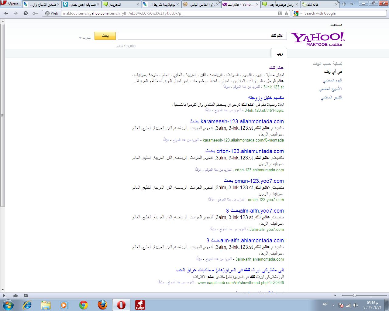 منتدى عالم لنك للبيع نشيط جدا. Yahoo10