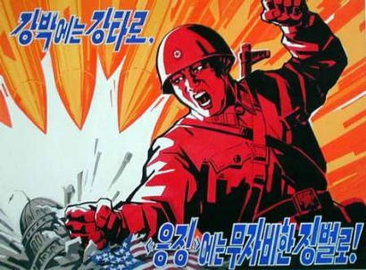Kim Jong Il 19664510