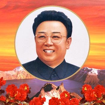 Kim Jong Il 45889510