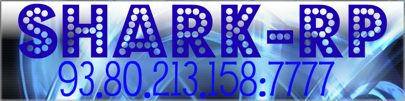 ★★★ Shark-RP / Форум сервера ★★★