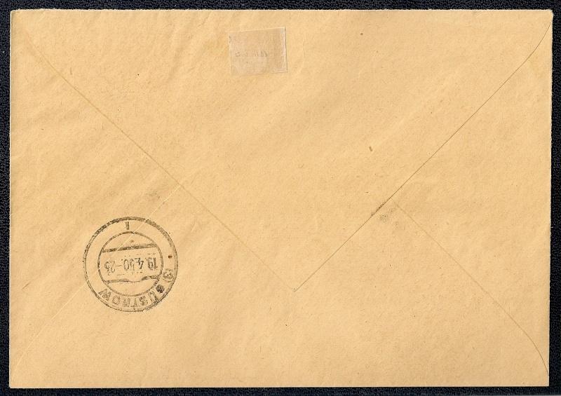 OPD Schwerin 1945 - 1952 - Seite 16 Scan1097