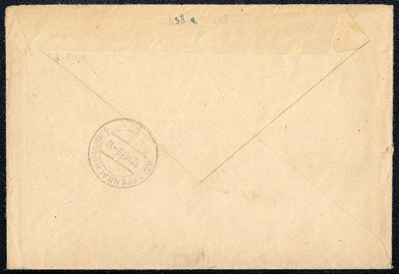 OPD Schwerin 1945 - 1952 - Seite 17 Scan1154