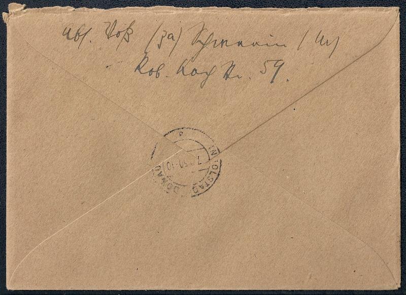 OPD Schwerin 1945 - 1952 - Seite 17 Scan1156