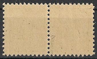 Mecklenburg - Vorpommern (OPD Schwerin) -Sowjetische Besatzungszone - Seite 8 Scann153