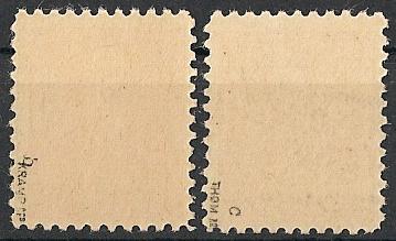 Mecklenburg - Vorpommern (OPD Schwerin) -Sowjetische Besatzungszone - Seite 4 Scann279
