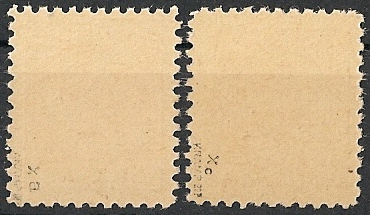 Mecklenburg - Vorpommern (OPD Schwerin) -Sowjetische Besatzungszone - Seite 5 Scann450