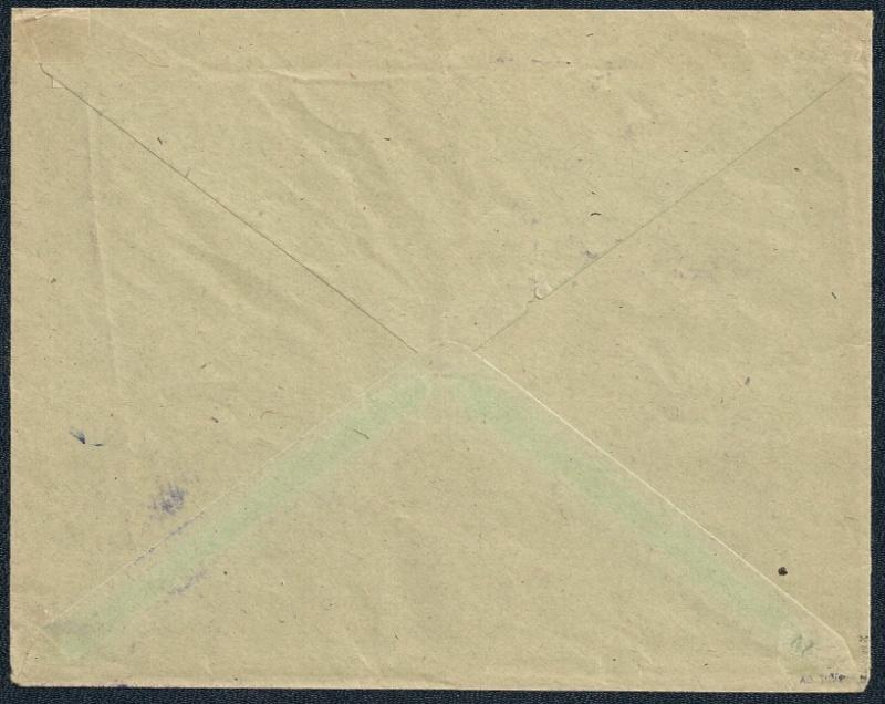 OPD Schwerin 1945 - 1952 - Seite 8 Scann471