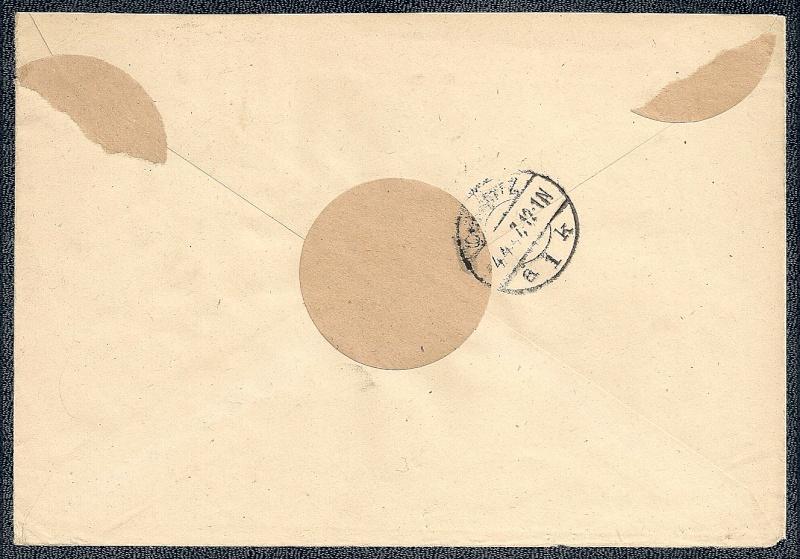 OPD Schwerin 1945 - 1952 - Seite 10 Scann611
