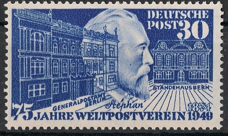 75 Jahre Weltpostverein Scann743