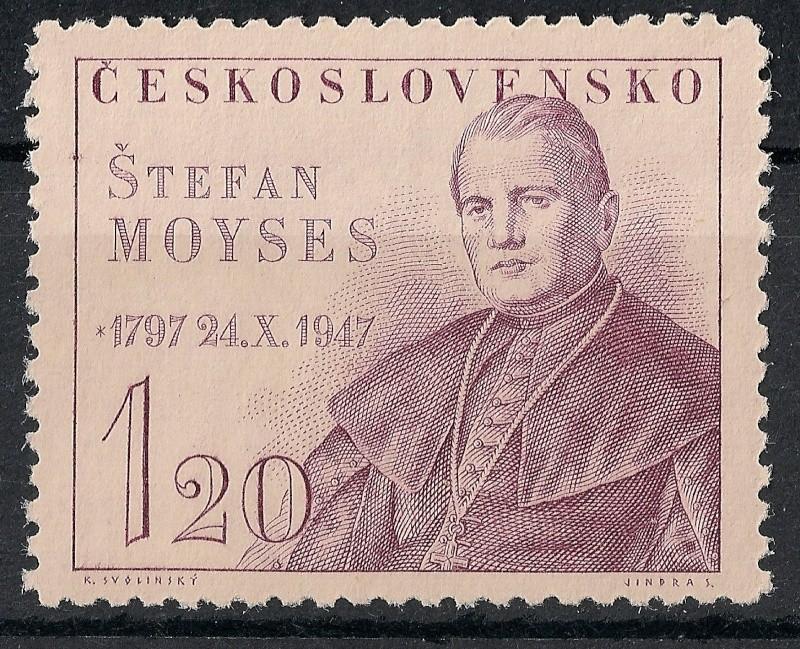 Tschechoslowakei - Briefmarkenausgaben 1947 Scann767