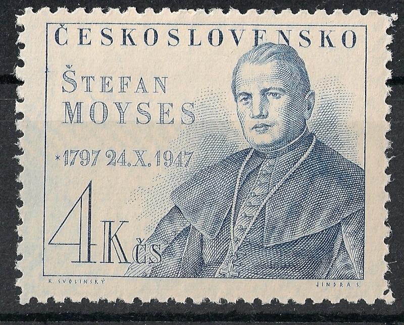Tschechoslowakei - Briefmarkenausgaben 1947 Scann768