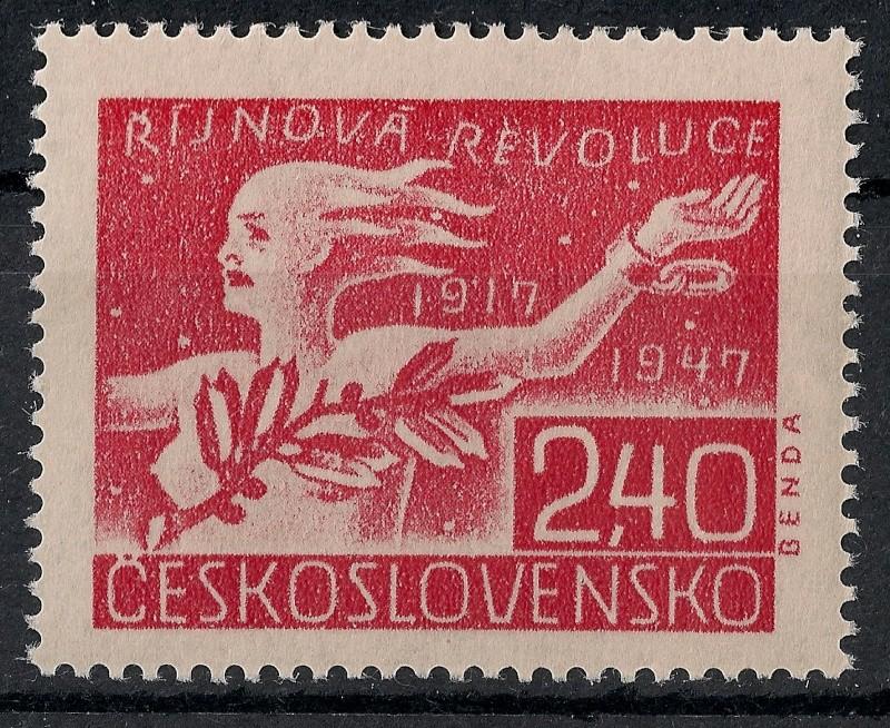 Tschechoslowakei - Briefmarkenausgaben 1947 Scann769
